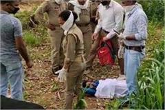 bijnor woman s dead body found in farm fear of murder after rape