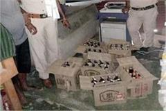 one arrested with consignment of liquor