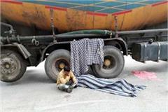 death of woman in accident