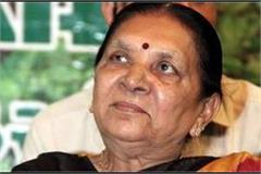 anandiben says there is poverty in society but people should not