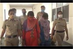 two accused girls involved in killing policemen sent to karnal jail