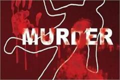 bulandshahr unknown miscreants shot dead and killed farmer absconding