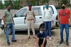 third accused arrested for shooting businessman in bhuna
