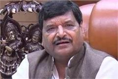 unhappy with police harassment shivpal will meet cm yogi