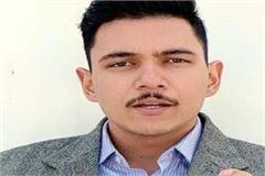 abhishek rana target on government