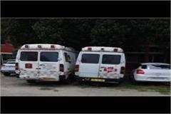 108 ambulance service is saving life despite being in poor condition