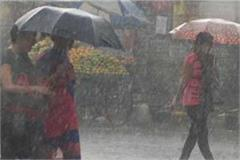 monsoon active in up rain in some areas