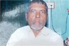 big revelation in sarpanch murder case panch had conspired crime