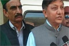 why thousands of promotions have stopped in education department rana