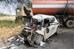 a collision between a car and an oil tanker 5 youth died