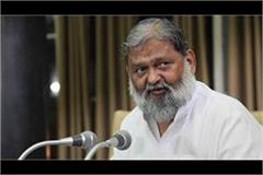 haryana has no role in political developments in rajasthan anil vij