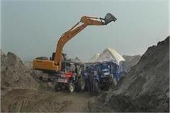 illegal mining case ngt issued tightening screws