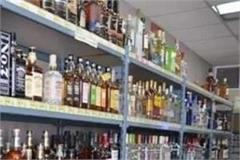 shops closed due to corona cases liquor contract opened
