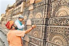 ram temple construction movement intensifies architects reached