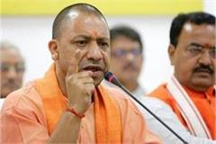 yogi government s decision appointed consultant to become a trillion economy