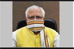 improvement in health of haryana cm manohar lal khattar