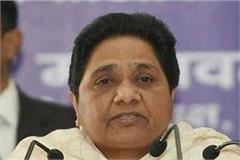 yogi government to expose patrons of development punish mayawati