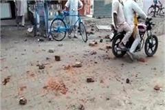 deadly attack on former akali sarpanch s house due to old enmity