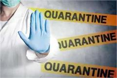 special news for people living in quarantine