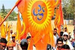 vhp s province vice president announced body donation for corona