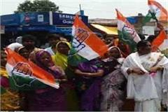 women s congress protests over law and order