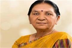 anandiben patel congratulated the people of rakshabandhan