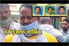 minister vij took cognizance i case of children deaths
