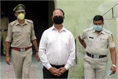 tantrik arrested in fruad case