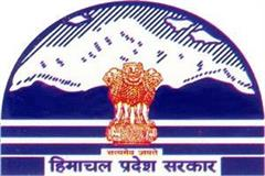 ban on transfers in himachal
