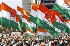 up assembly by election congress declared list of 5 candidates