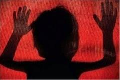 beyond the limit of cruelty 7 year old molested accused absconding