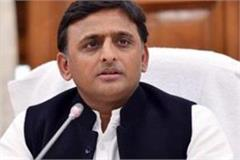 akhilesh s stance  environmental protection a way of corruption for bjp