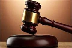 highcourt prohibit the advertisement for tgt recruitment