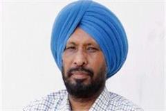 chief minister talks with mla dhaliwal on mobile phone