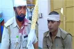 two policemen attacked injured in sonbhadra