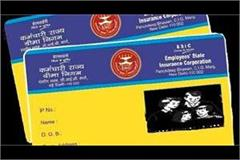 manipulation of esi card lokesh was being treated expose when death