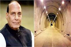 ministry of defense serious about atal tunnel