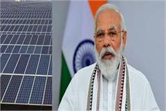 pm to dedicate to asia s largest solar plant today