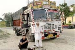 big role of truck drivers in the development of the country but never recognized