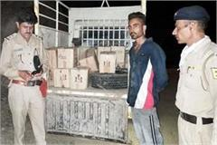 liquor consignment caught from jeep