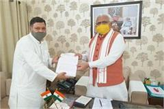 mla submitted memorandum to cm against retrenchment of laborers