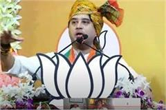 one party imposed emergency for power scindia
