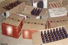 up police raids 2 thousand liters of liquor recovered 140 arrested
