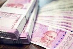 government will again take loan of 800 crore