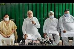 bhupendra singh hooda showed mirror to state government