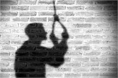 army personnel committed suicide