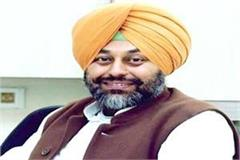 party co incharge gurkirat singh kotli anger on skirmish in congress