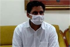 deepender said bjp tried to break rajasthan government by misusing power