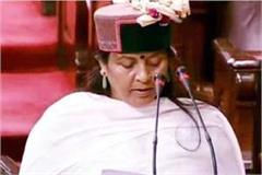 indu goswami 9th woman mp of himachal