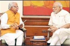 cm khattar meets prime minister modi take government report card